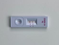 """방역당국 """"자가검사키트는 보조수단…PCR로 재확인해야"""""""