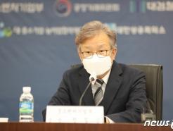 """권칠승 중기장관 """"AR·VR 벤처 집중적으로 키우겠다"""""""