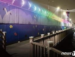 울산 방어진 야간경관 특화사업…오로라방파제 5월20일 완공