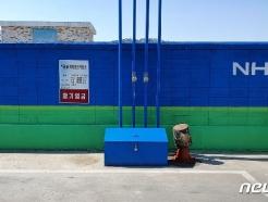 임실군, 토양 오염사고 예방 석유 관련 시설 점검