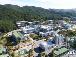 목포대, 콘텐츠원캠퍼스 구축·운영사업 2년 연속 선정