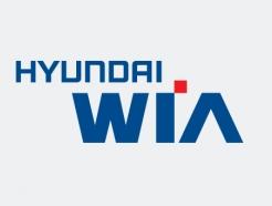 """현대위아, 1Q 영업익 전년比 67%↓…""""작년 통상임금 환입 영향"""""""