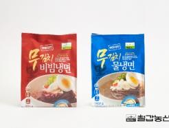 칠갑농산, 무김치 냉면 2종 출시… 냉면 라인업 확대