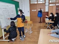 대전교육청, 학생참여예산제 실시…참여·소통 학교문화 조성