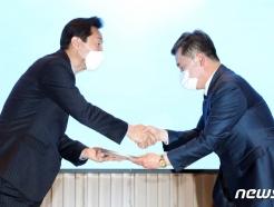 [사진] 공로패 받는 서정협 행정1부시장