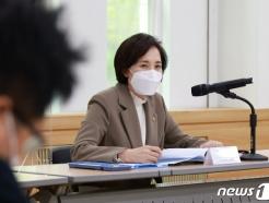 [사진] 유은혜 부총리, 아동복지시설서 간담회