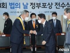 '법의 날' 무궁화장 포상 소순무 변호사…동백장 김갑식 회장(종합)
