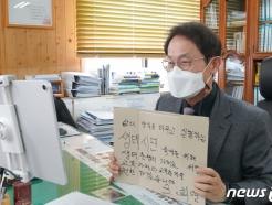 """감사원, '해직교사 5명 부당특채' 조희연 고발…""""재심의 신청"""""""