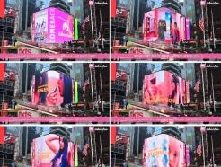 '글로벌 대세' 루나솔라, 美 타임스퀘어 전광판 등장