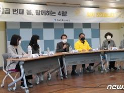 [사진] 조희연 교육감 '일곱 번째 봄, 함께 하는 사월 간담회 참석'