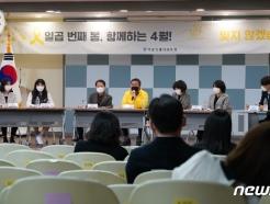 [사진] 서울시교육청에서 열린 '일곱 번째 봄, 함께  하는 사월'