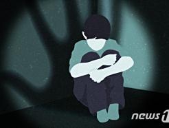 """""""소년원·보호관찰소 종사자도 아동학대 신고의무 부여해야"""""""