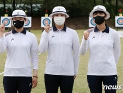 [사진] 도쿄 올림픽 양궁 국가대표 '강채영·장민희·안산'