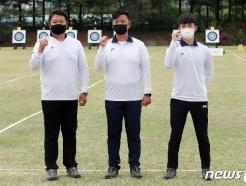 [사진] 도쿄 올림픽 출전권 획득한 김우진·오진혁·김제덕