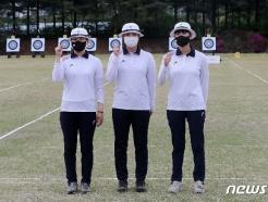 [사진] 도쿄 올림픽 양궁 국가대표여자부 '강채영·장민희·안산'