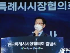 """김경수, 전국특례시시장협의회 출범 축하 """"지방정부 자치권 강화돼야"""""""