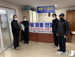 대전버드내초 인근 아파트 노인회, 우산 300개 학교에 기증