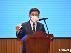 [사진] 이임사 하는 서정협 행정1부시장