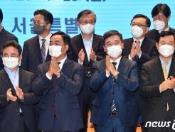[사진] 서울시 행정 1·2부 시장 이임식