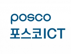 <strong>포스코</strong> <strong>ICT</strong>, 1Q 영업손실 136억원…전년比 적자전환
