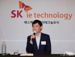 """SKIET, 적정주가 18만원…일시 오버슈팅 가능성"""