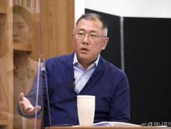 <strong>현대</strong>차그룹 총수 21년만에 세대교체...'정의선 시대' 열렸다