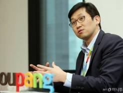 총수없는 대기업 된 쿠팡…'김범석 총수 지정' 뒤집힌 진짜 이유