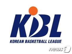 <strong>현대모비스</strong>, PO 탈락 후 선수단 내 폭행 발생…KBL 30일 재정위 개최