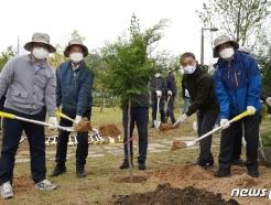 산림청, 목재산업 기업인과 함께 탄소중립 나무 심기