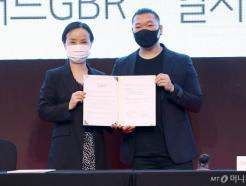 대한민국 우수 브랜드, 글로벌 인플루언서 만나 세계로