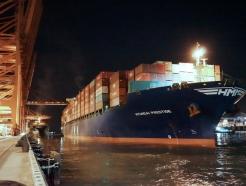 4월 수출 10년만에 최대 증가…<strong>HMM</strong>, 21번째 임시선박 투입