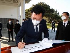 송영길에 김오수까지···文정부 말기 급부상한 '광주 대동고' 인맥