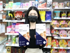 GS25, 코로나19 자가 검사 키트 판매 …'국민 안전 공헌'