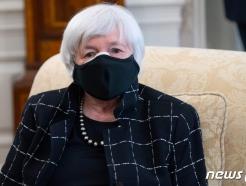 美 옐런 '금리 인상' 발언에…은행주 5%↑