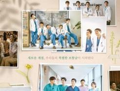 '슬의생 시즌2', 의대동기 5인방 '추억 포스터' 공개…첫방 언제?