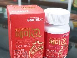 뉴트리365, 갱년기 여성 제품 '페미큐' 온라인 판매 확대