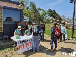 덕유산 설천봉~향적봉, 안성탐방지원센터~동엽령 예약제 시행