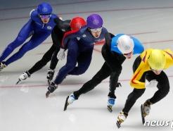 [사진] '베이징 동계올림픽을 향해'