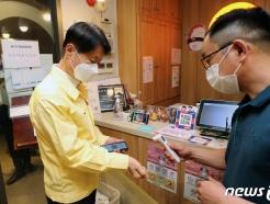 [사진] 체온 재는 김강림 식약처장
