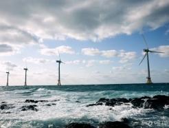 바다 위 떠있는 풍력발전기...570만가구에 전기 공급