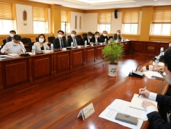 계명대, 제1회 정책자문단 회의 열어