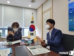 변광용 거제시장, 환경부 찾아 '남부관광단지 조성' 지원 요청