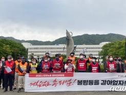 총파업 대장정 결의…양경수 민주노총 위원장 경남 방문