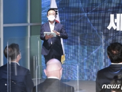 [사진] 울산 부유식 해상풍력 전략 발표하는 송철호 시장