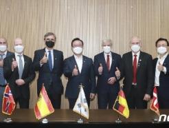 [사진] 송철호 울산시장, 주한 대사들과 간담회