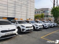 안전보건공단 충북본부 '산업안전 패트롤카' 확대 운영