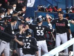 [사진] LG 채은성 '기분좋은 첫타석 홈런'