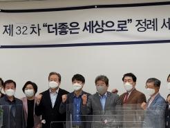 """이준석, 당권 도전 본격화… """"당직자 경쟁으로 선발… 여혐 한 적 없다"""""""