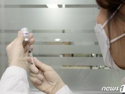 울산시, 60~74세 백신접종 대상자 예약 시작