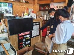 예산군, 10~21일 포장·배달음식 전문점 합동단속